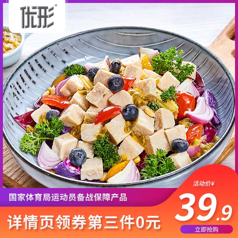 优形即食鸡胸肉60g*6高蛋蛋白棒39.90元包邮