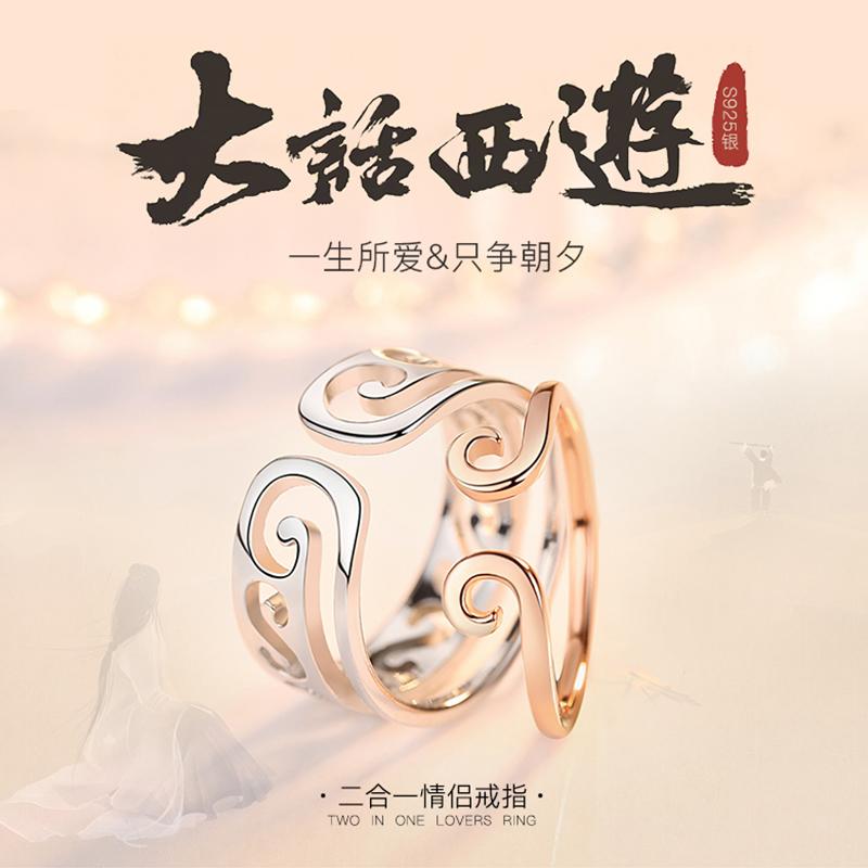 s925纯银戒指女日韩简约开口时尚个性银饰品男女情侣对戒闺蜜指环