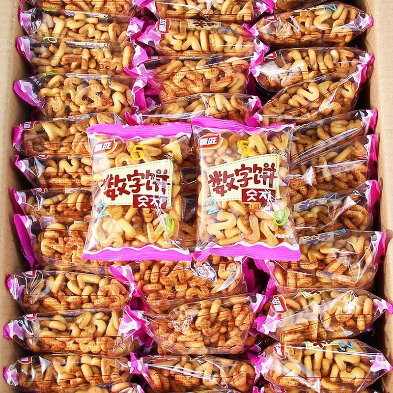顺旺数字饼干儿童礼物小朋友多口味早餐整箱混合小包装零食散装