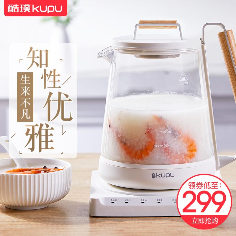 酷璞养生壶加厚玻璃全自动家用多功能烧水壶炖燕窝壶煮茶器花茶壶