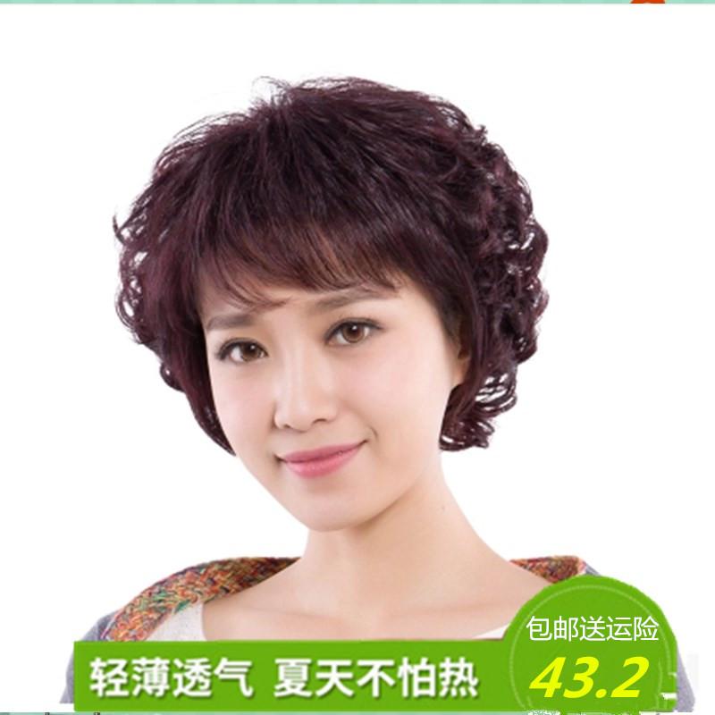 中老年女短卷发中长卷发自然假发套限1000张券