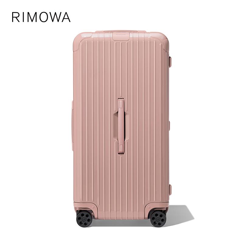 【限量新色】RIMOWA/日默瓦Essential Trunk33寸全新色彩拉杆箱