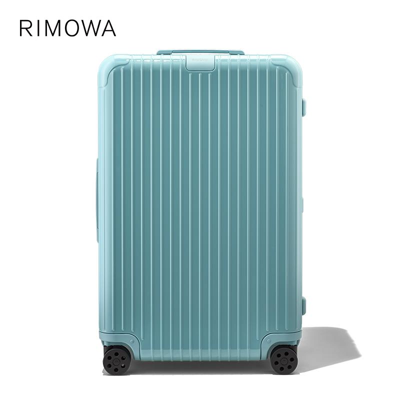 【明星同款】RIMOWA/日默瓦Essential30寸全新色彩拉杆行李箱托运