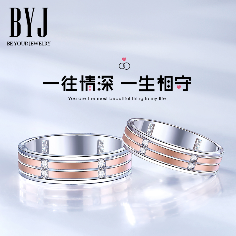 BYJ couple ring Sterling Silver Ring men and women fashion personality couple a pair of commemorative rings to send birthday gifts
