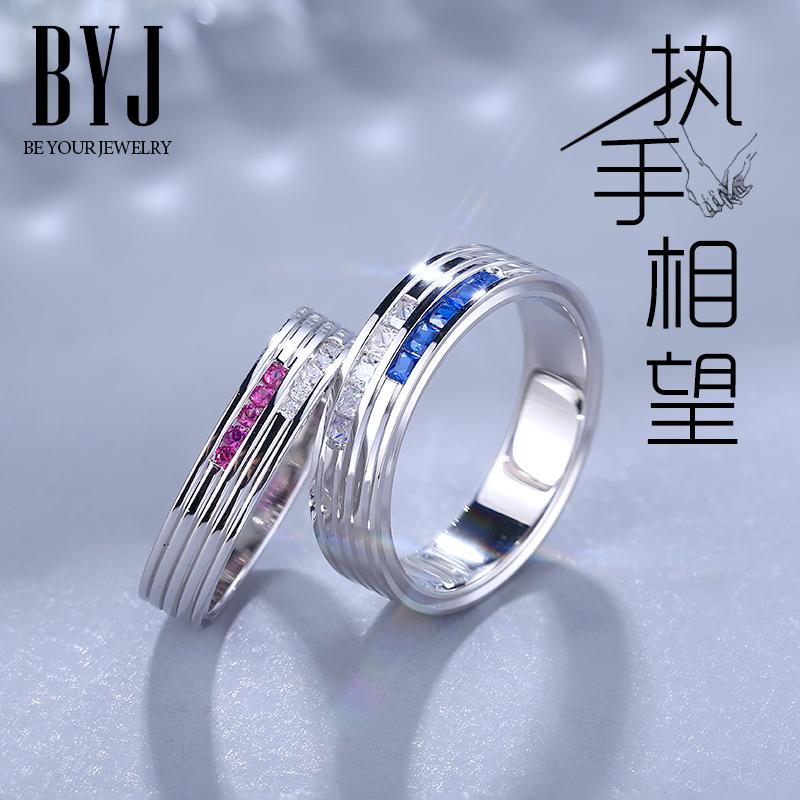 BYJ网红食指戒指女冷淡风简约气质指环时尚个性送情侣生日礼物