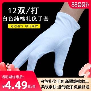 礼仪手套薄款白纯棉文玩盘珠布工作男女干活劳保耐磨开车夏季手套