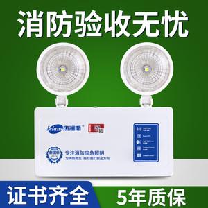 消防应急灯安全出口新国标照明灯