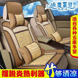 夏季竹片汽车坐垫全包麻将凉席小车座垫夏天竹席透气凉垫座椅座套