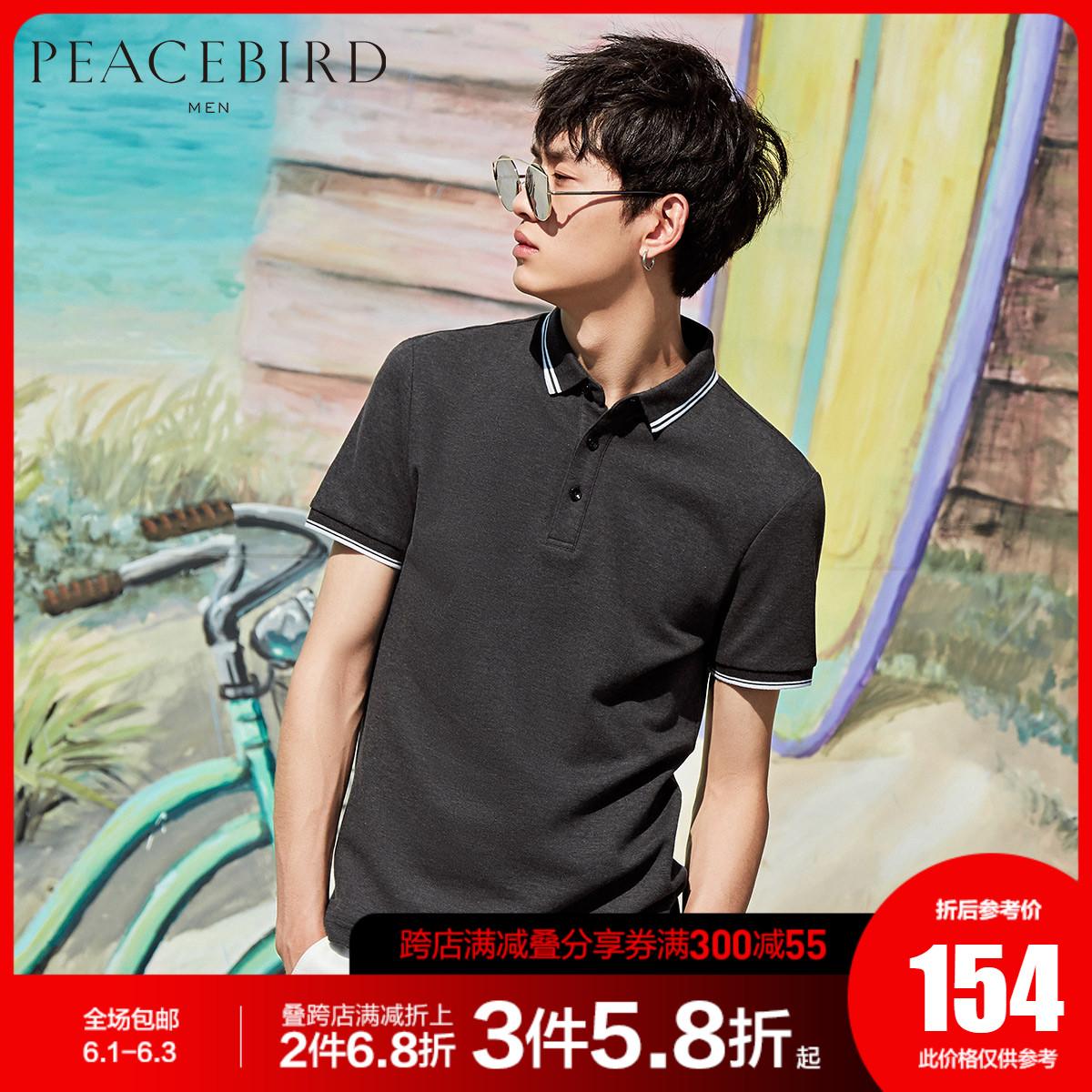 太平鸟男装 夏季新款铁灰色清新短袖polo衫撞色翻领T恤时尚保罗潮