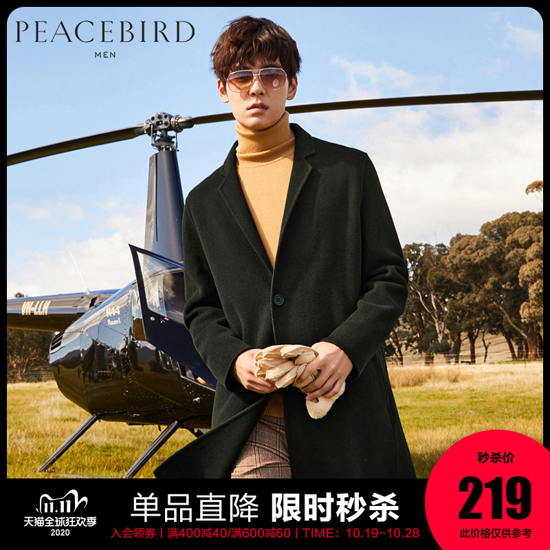 Taiping bird men's woolen overcoat Winter Youth woolen overcoat Lapel overcoat two-color double faced overcoat