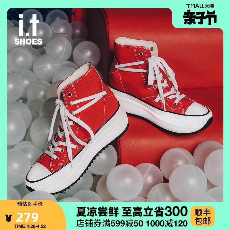Женские ботинки на платформе / Высокие кроссовки Артикул 601950895488