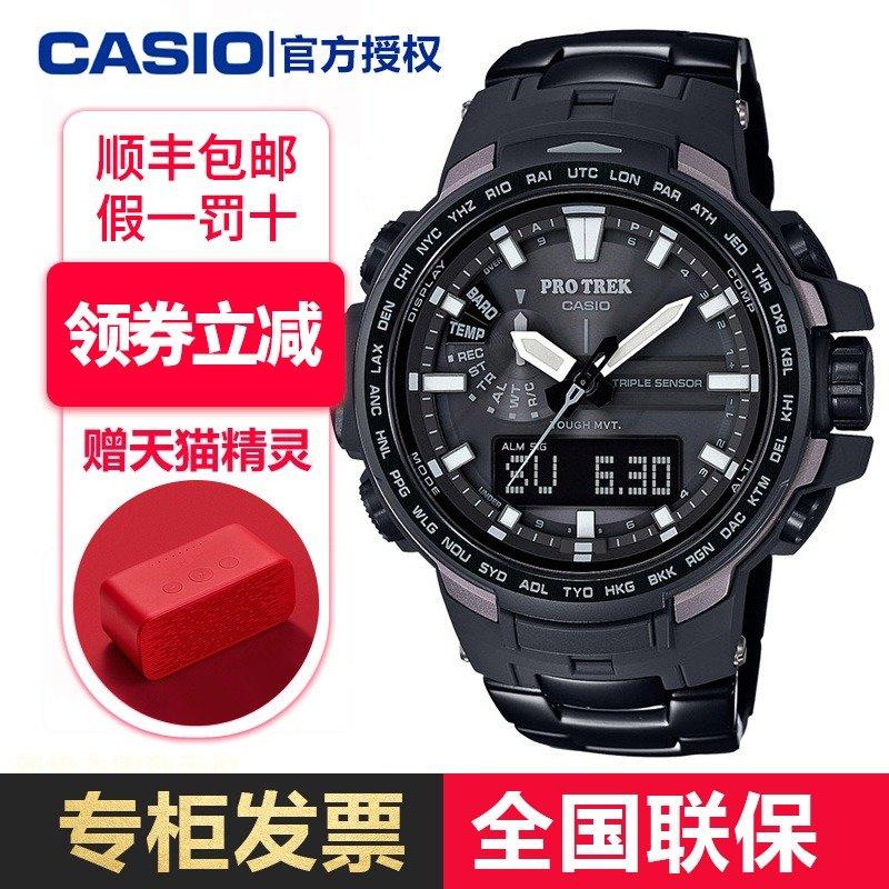 CASIO卡西欧登山手表PRW-6100YT/FC/Y太阳能电波户外运功防水男表