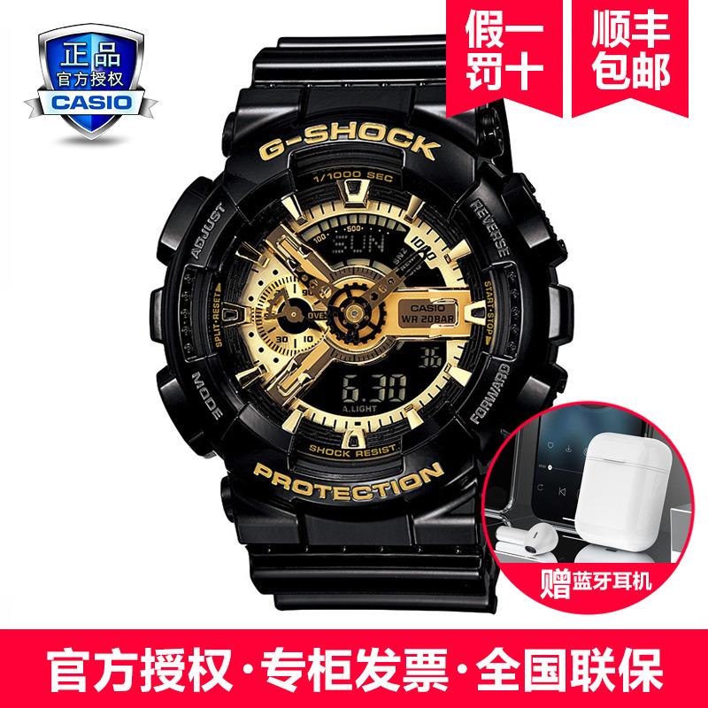 卡西欧手表男G-SHOCK黑金ga-110gb-1a悟空版限定gshock限量款手表