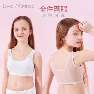 女童内衣小背心发育期小学生12 15岁女孩10大童文胸罩13夏季 9儿童