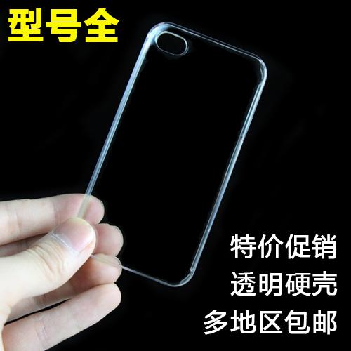 三星I9295手机壳I779保护套I829透明壳I909硬壳S3外壳S4套N9000
