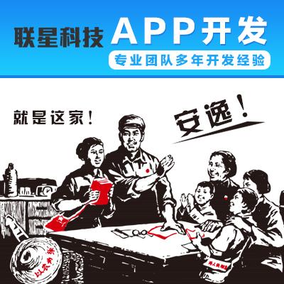 微信小程序公众号开发网站建设软件定制程序设计源码修改APP制作