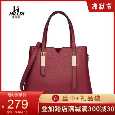 女包真皮妈妈包2020新款时尚品牌婆婆包牛皮酒红色斜挎中年手提包