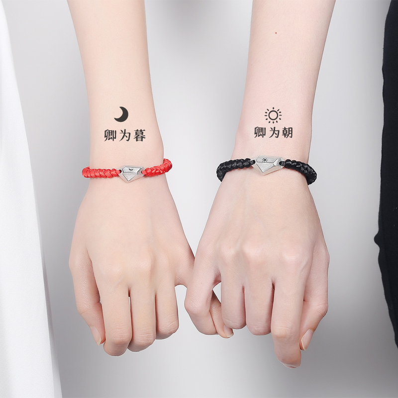 Pure silver Korean red braided rope lovers Bracelet ins fashion minority design women and men personalized lettering customized Bracelet