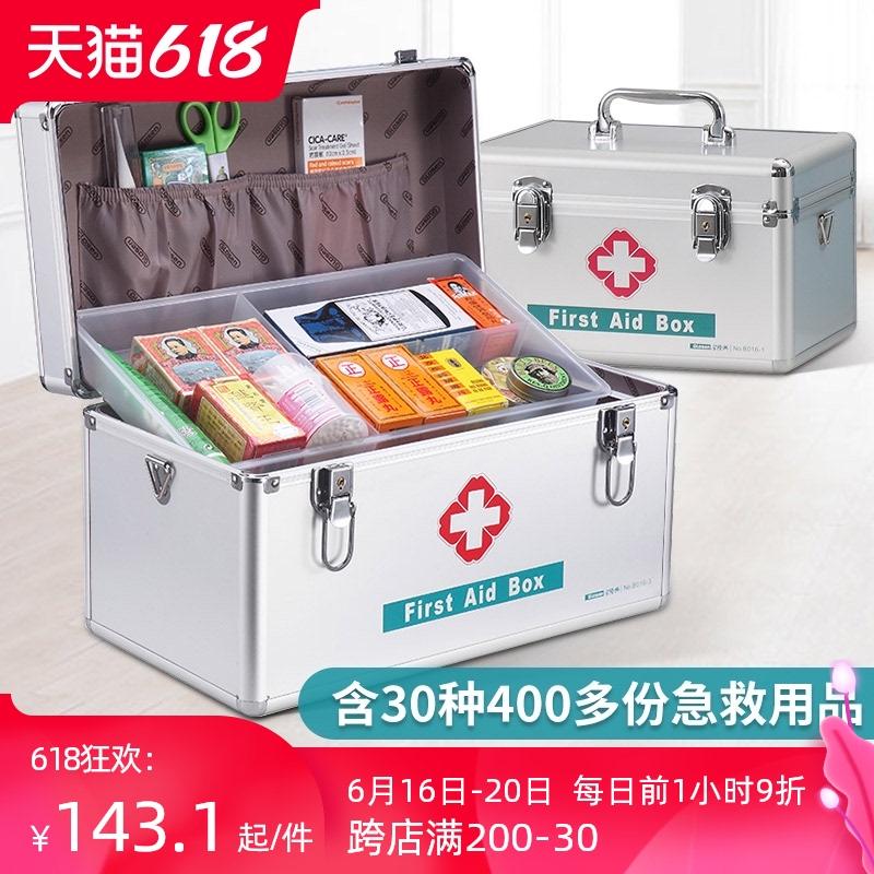 医药箱家用家庭装常备医护箱医疗急救箱出诊带应急全套含药急救包