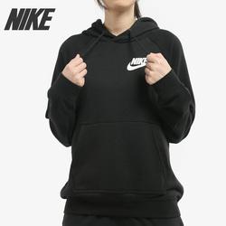Nike/耐克正品 女装2019新款 加厚保暖运动卫衣套头衫 AJ6316-010