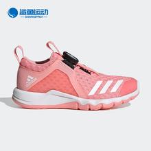 2020夏季 Adidas 运动轻便透气缓震休闲鞋 新款 阿迪达斯正品 FW6143