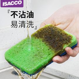 意奇高双面去污刷碗布吸水油洗锅碗海绵擦厨房不沾油木浆棉百洁布图片