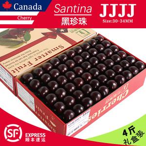 礼盒装加拿大进口车厘子4斤4J新鲜水果黑珍珠大樱桃3JJJ孕妇5智利