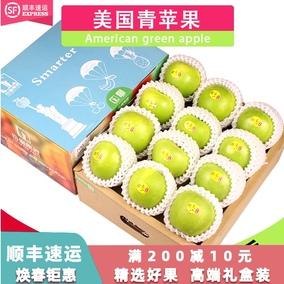 礼盒装3斤约8个美国辅食平安果
