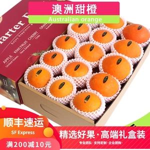 礼盒装85斤澳洲进口甜橙袋鼠脐橙大果橙子新鲜水果孕妇当季送礼