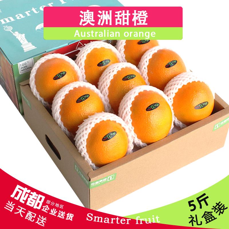 顺丰礼盒装澳洲进口甜橙冰糖橙子
