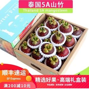 礼盒装泰国进口山竹5A大果6斤应季新鲜水果麻竹热带水果印尼油竹