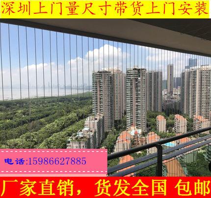 阳台窗户隐形防盗网防护网窗316不锈钢丝深圳广州东莞佛山包安装