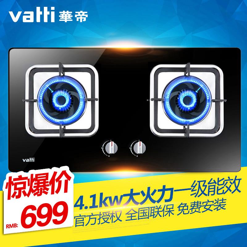 vatti /华帝i10039b嵌入式天然气