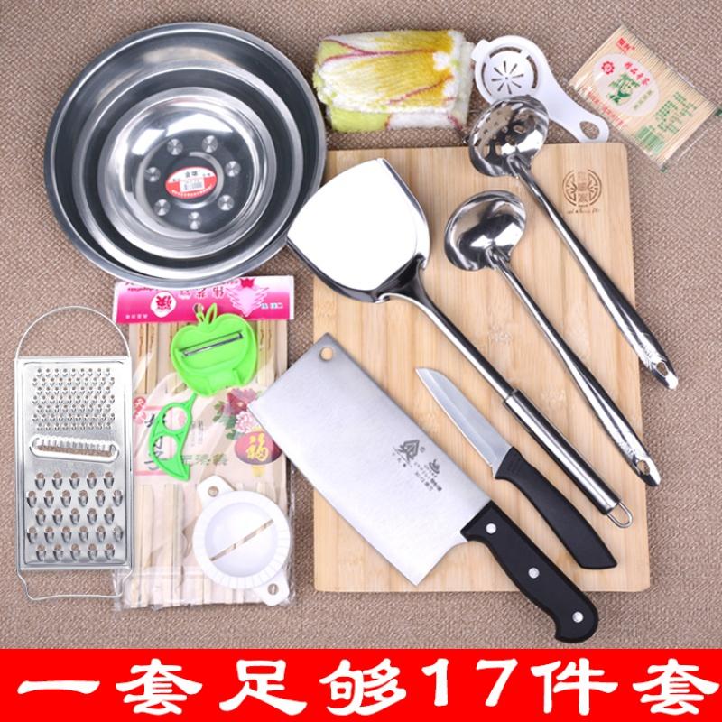 Наборы ножей для кухни Артикул 614470935996