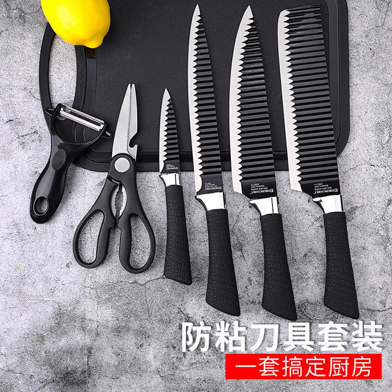 Наборы ножей для кухни Артикул 610014549071