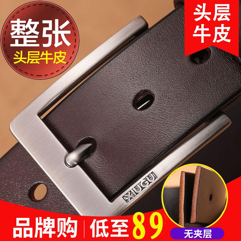 福彩3d2019年全部开奖号码 下载最新版本安全可靠