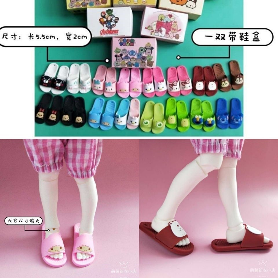BJD 6-point slippers with shoe box BJD Baby Slippers 6-point 1 / 6 mini simulation home slippers