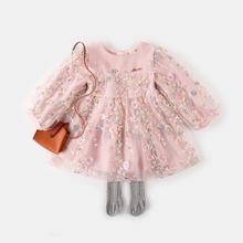 婴幼儿裙子 幼童小童秋季 碎花蕾丝女童公主裙女宝宝秋装 连衣裙长袖