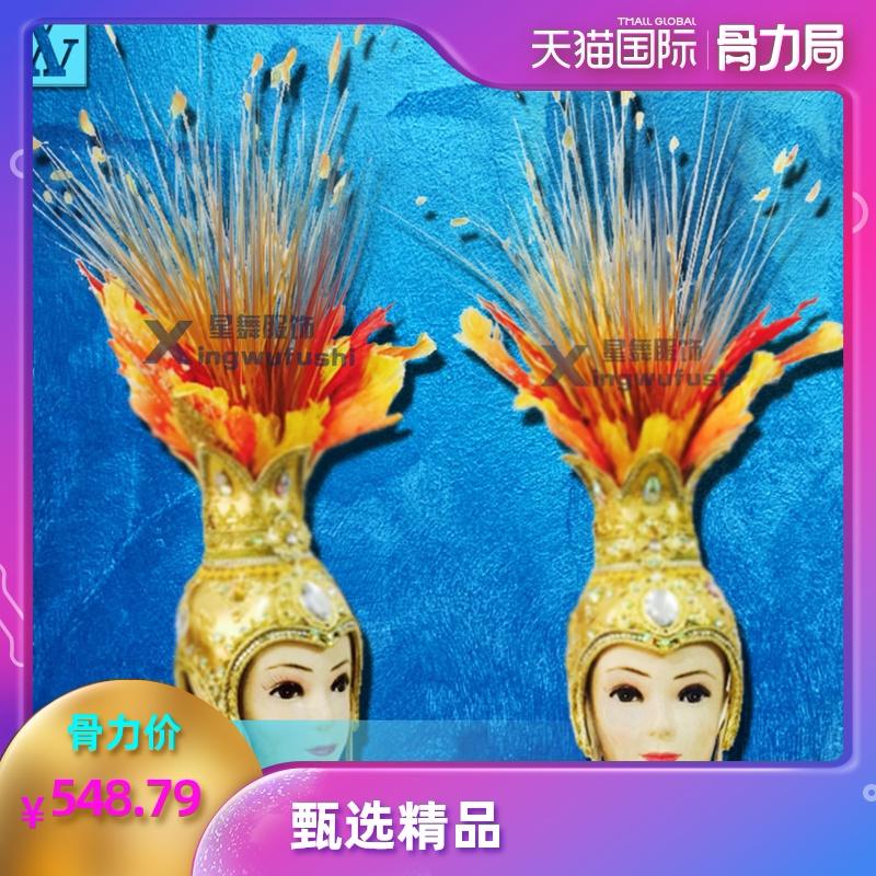 Opening dance Samba headdress Carnival performance costume stage atmosphere feather hat song dance dress headdress gold