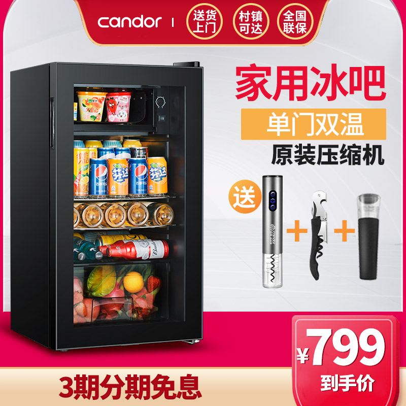 限1000张券Candor/凯得红酒柜恒温酒柜冰吧家用客厅红酒酒柜小型冰箱冷藏柜