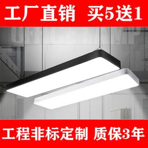 领5元券购买led长条灯条形办公室长方形吊灯