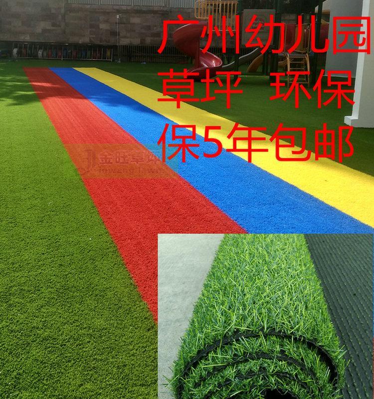 Искусственный газон детский сад трек декоративный искусственный пластик ложный трава кожа комнатный зеленый из ковер балкон моделирование газон