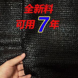晋荣牌全新料黑色加密加厚遮阳网防晒网大棚遮光遮阴药网花卉农用