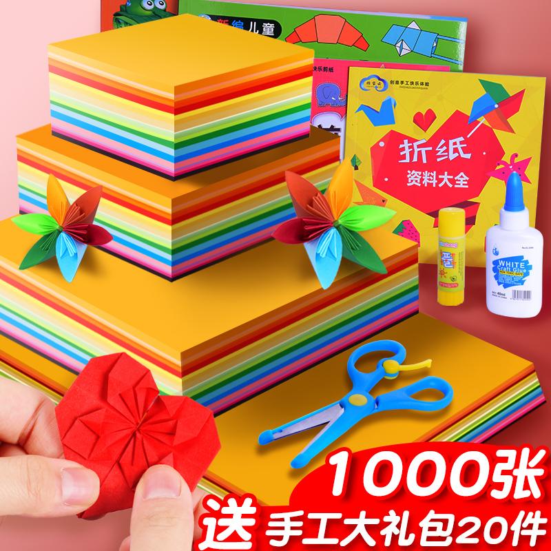 Оригами Артикул 578390701955