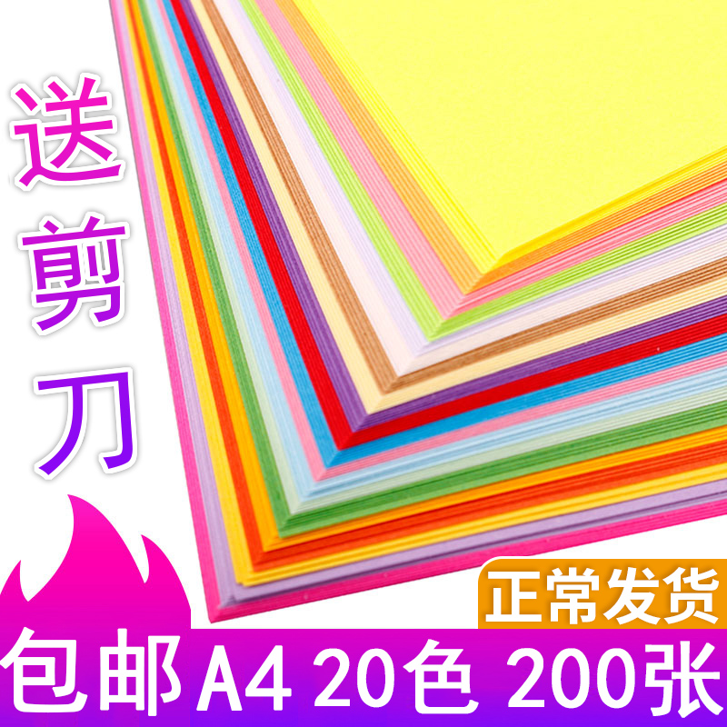 Оригами Артикул 578626548316
