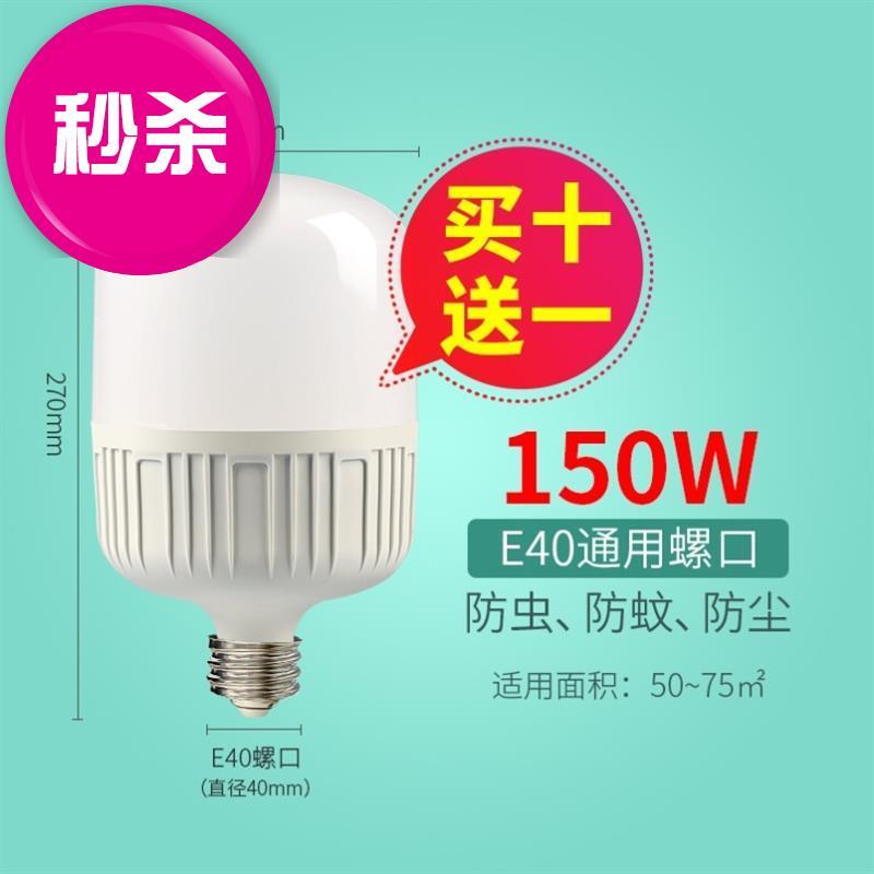 電球led省エネランプ寝室が明るくて、電球の強い光e 27大出力工場u 220 v節電球