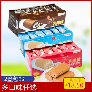 马来西亚进口过山车早餐蛋糕卷瑞士卷麦糯糯480g盒装点心网红小吃
