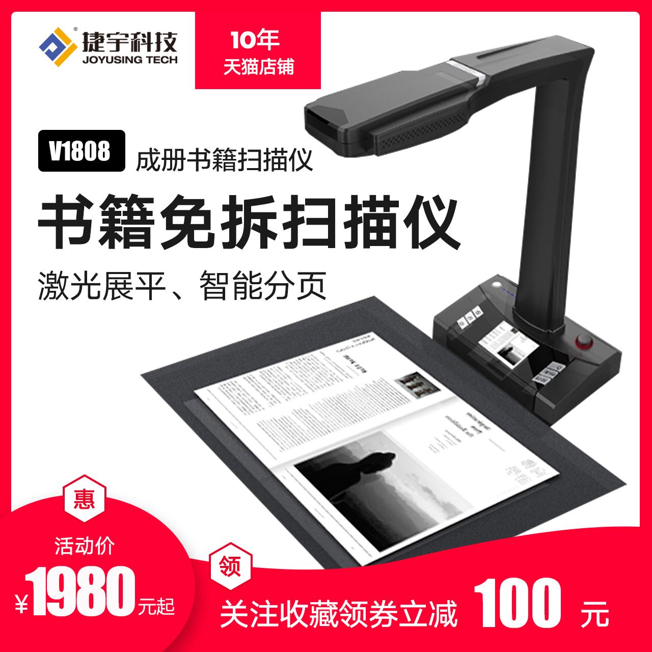 Сканеры Артикул 540805875595