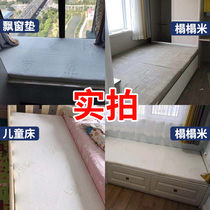 Beaver Tatami Mattress Custom size custom memory cotton single double bed 2.2 m bed cushion custom-made