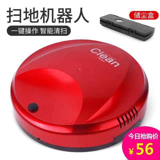 Smart Horse无线自动迷你扫地机器人扫地懒人吸尘器超薄充电玩具(非品牌)